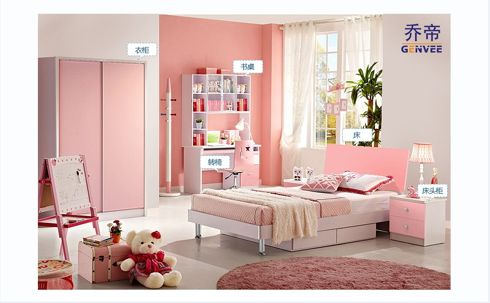 Complete Pink Princess Bedroom Furniture Cheap Price Kids Children - Childrens bedroom furniture cheap prices