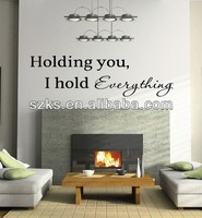 Holding you I hold everything Vinyl Wall sticker