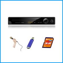 Small size home DVD player USB SD karaoke