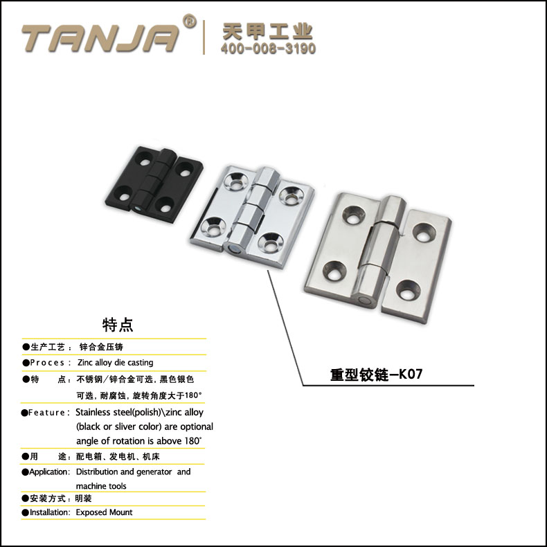 chrome plated zinc alloy door hinge