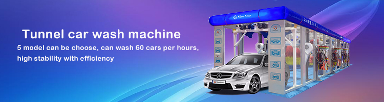 SINOSTAR China automatic brush tunnel type car wash machine price / car washing equipment system for sale A6-G