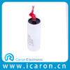 4uf 400v 450vac Wire lead ac capacitor for motor en60252