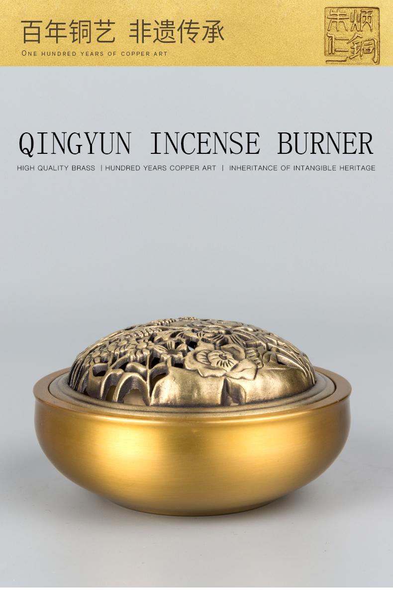 Home Decor Folk Art Chinese Traditional Cone Incense Holder Incense Burner Buy Incense Burner Cone Incense Holder Decorative Oil Burners Product On Alibaba Com