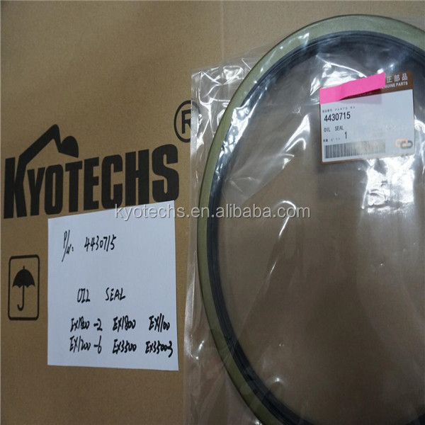 HGH QUALITY EXCAVATOR OIL SEAL FOR 4430715 EX1800-2 EX1800 EX1100
