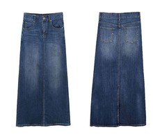 Vented Long Denim Maxi กระโปรง