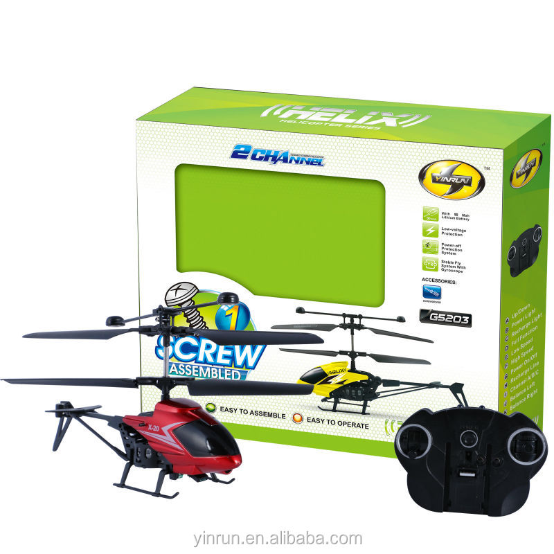 Do it yourself helicopter kits with low cost and easy to build diy do it yourself helicopter kits with low cost and easy to solutioingenieria