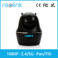Reolink HD 1080p IP Camera Free P2P WiFi Camera with 2T2R MIMO Antennas Mobile App Client Software - Reolink C1