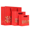 /product-detail/original-design-eco-friendly-gift-paper-bag-red-for-shopping-62064223867.html
