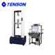WDW-T300KN measurement & analysis instruments+laboratory equipment+new technology product in china