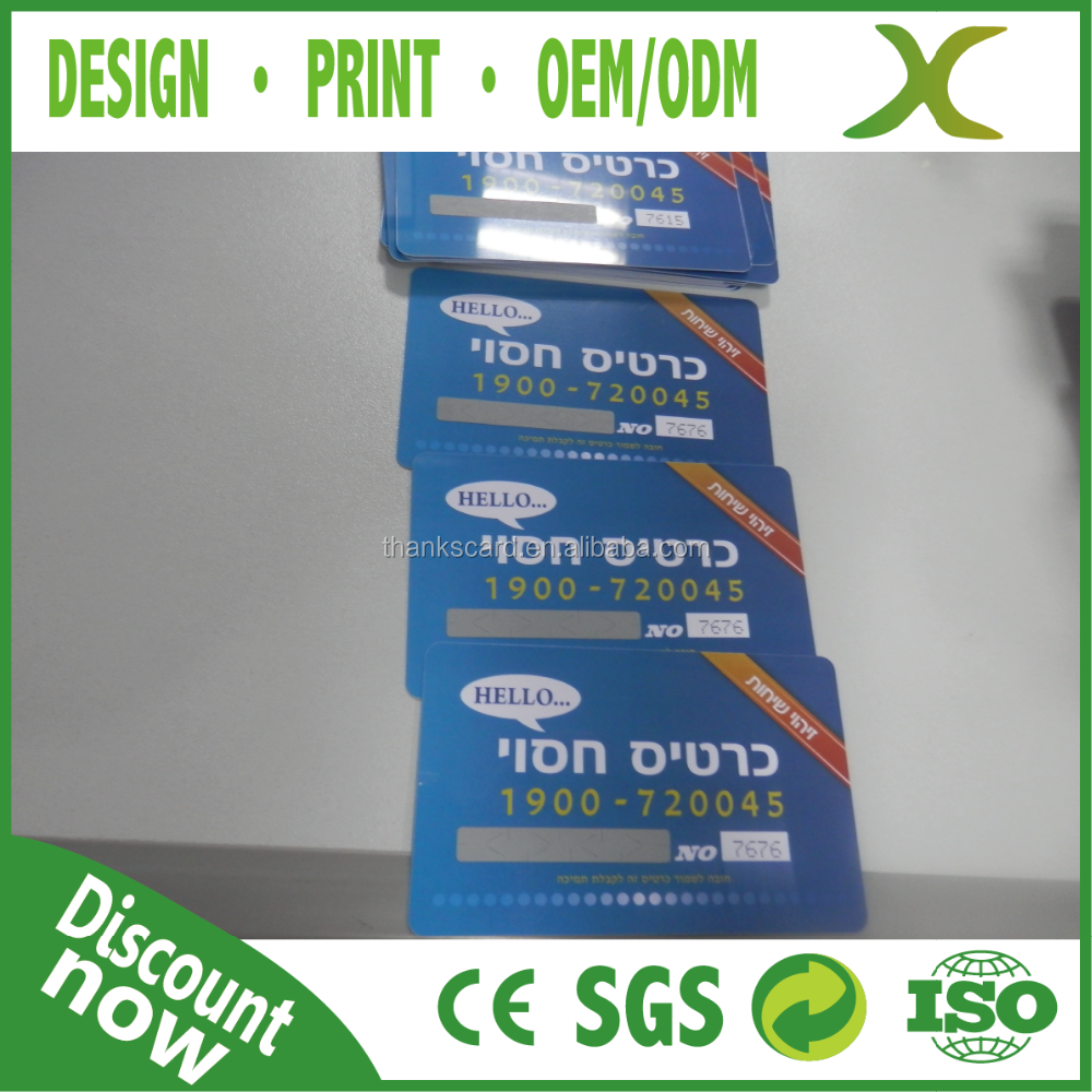 Free Design~~~!!! Credit Card Size Plastic Gold Business Cards ...