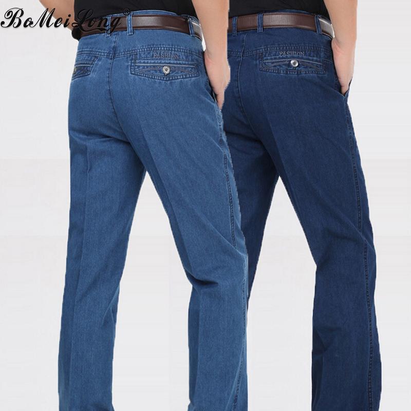 Mens Plus Size Skinny Jeans