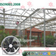 Chinese Round type Air circulation exhaust/ventilation Cooling Fan for green house