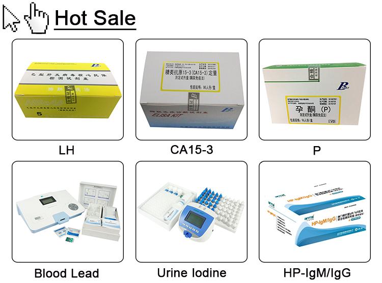 इन्फ्लूएंजा ए और बी प्रतिजन 3-लाइन परीक्षण किट में इन विट्रो निदान अभिकर्मकों