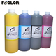 Ricoh GC41 Dye Sublimation Ink for Sawgrass Virtuoso SG400 SG800