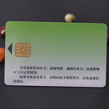 Hot Selling PET Contact IC card for bank system wholesales
