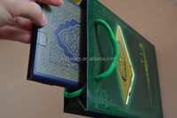 7inch quad core muslim quran tablet pc for Middle east from China tablet pc factory