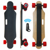 /product-detail/2018-new-style-dual-hub-motor-bamboo-boosted-electric-longboard-with-83mm-wheels-60720421159.html