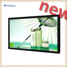 Manufacturer and marketer of indoor touch LCD display solutions
