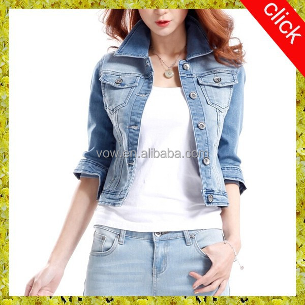 Half Jean Jackets Half Jean Jackets Suppliers and Manufacturers