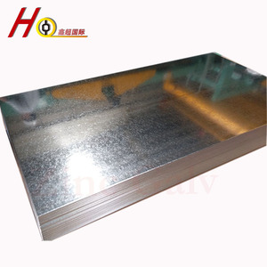 TangSteel supply S220GD galvanized iron steel sheets price