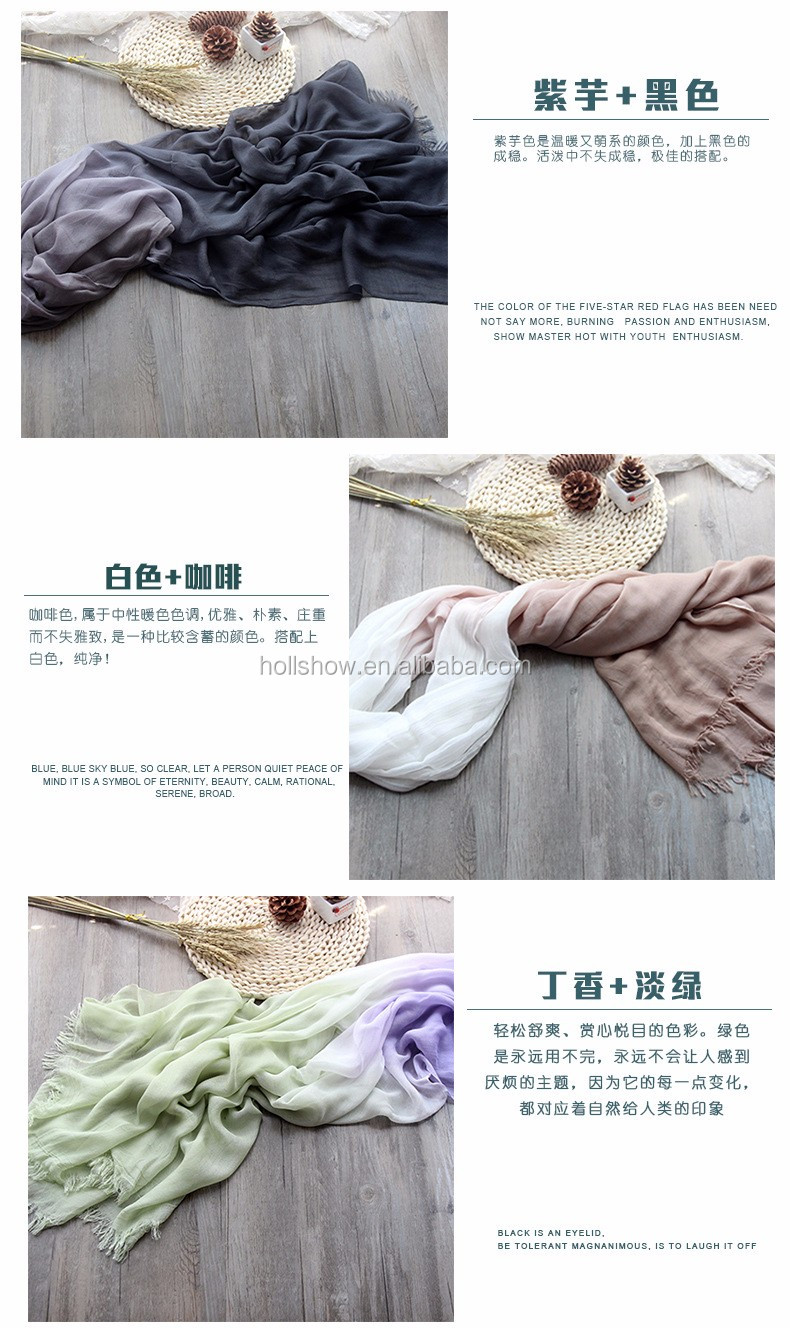 Fashion Women Chic Plain Soft Cotton Modal Scarf