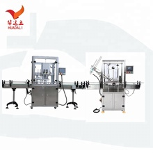 High Speed Plastic Cup Full Automatic Sealing Capping Machine