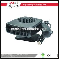 12V Electric Car Defroster Car Heater MSJ-HT1