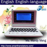 Portable Wholesale Price Arabic English Electronic Dictionary ...