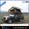 Auto vehicle high quality soft round car roof top tent