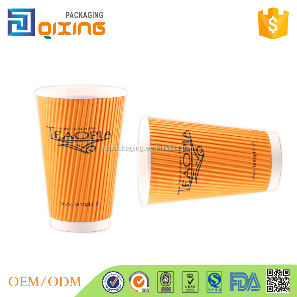 environmental new design wholesale coffee ripple paper cup with lid for coffee shop