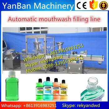 mouthwash washing machine