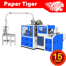 Paper cup machine price/paper tea cup making machine/machine for making disposable cup