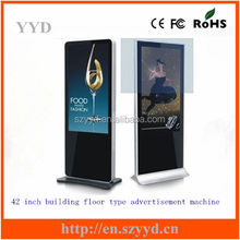 High quality popular in Europe and America big size 42 inch thin section of ground type advertisement machine AD player for bank