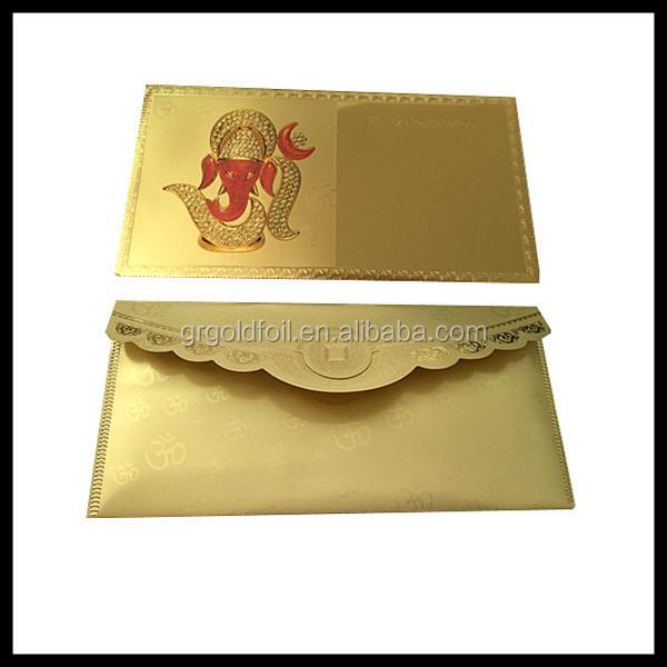 Atlantis Dubai Gift Envelopes,Money Envelope Indian - Buy Money ...