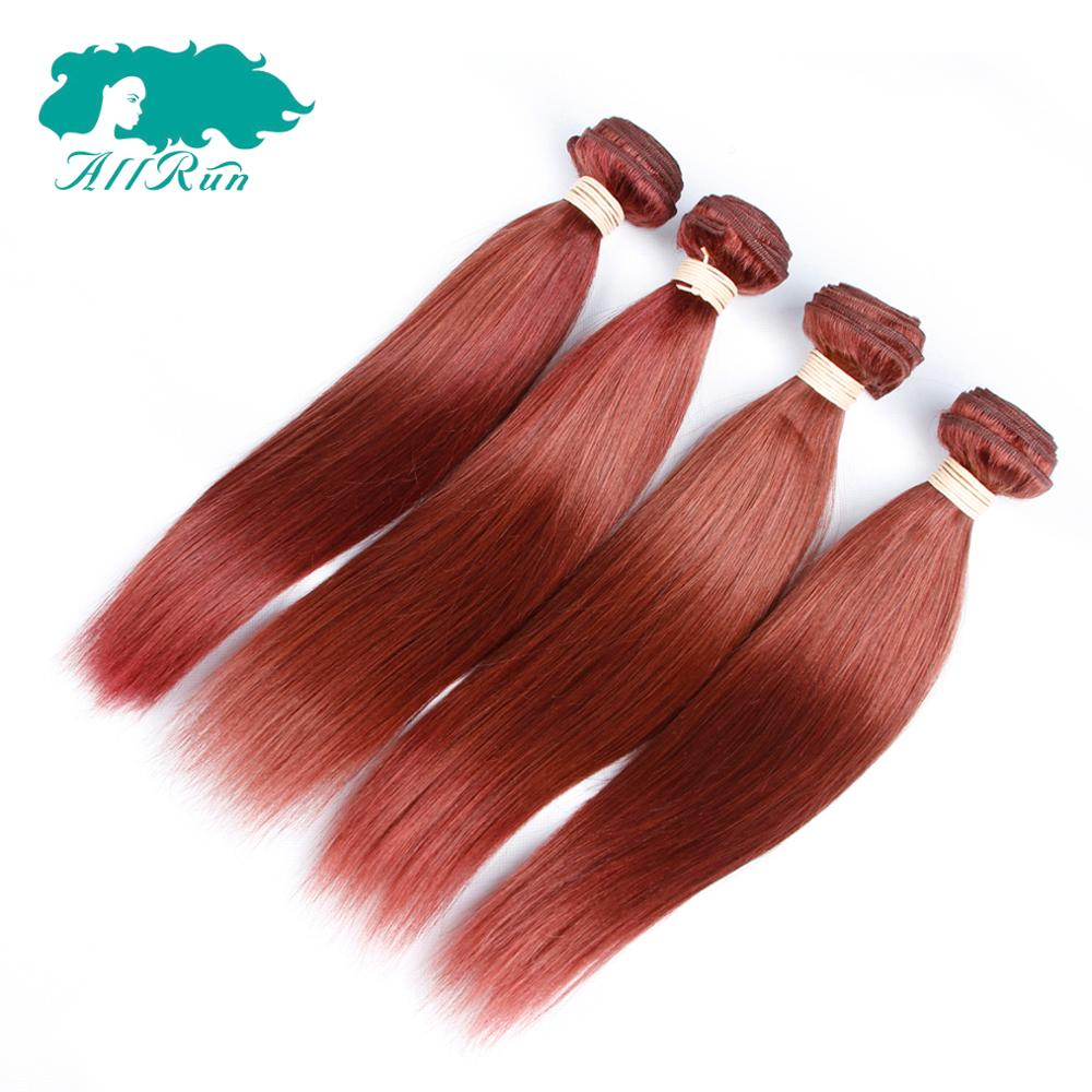 Fashion Straight Hair Weave Color 33 Wholesaledifferent Color Hair