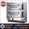 Commercial Hotel Kitchen Equipment K343 Electric/Gas Electric Bakery Oven Prices