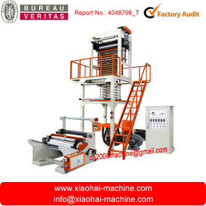 HAS VIDEO Single Rewinder Hdpe Ldpe blown film extruder machine