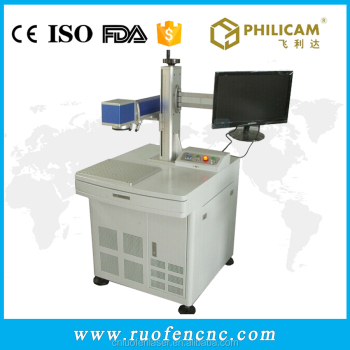 Philicam jinan high precison metal fiber laser marking machine