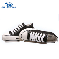 HUANQIU Cheap Wholesale Ladies School Black Fashion Canvas Shoes In China
