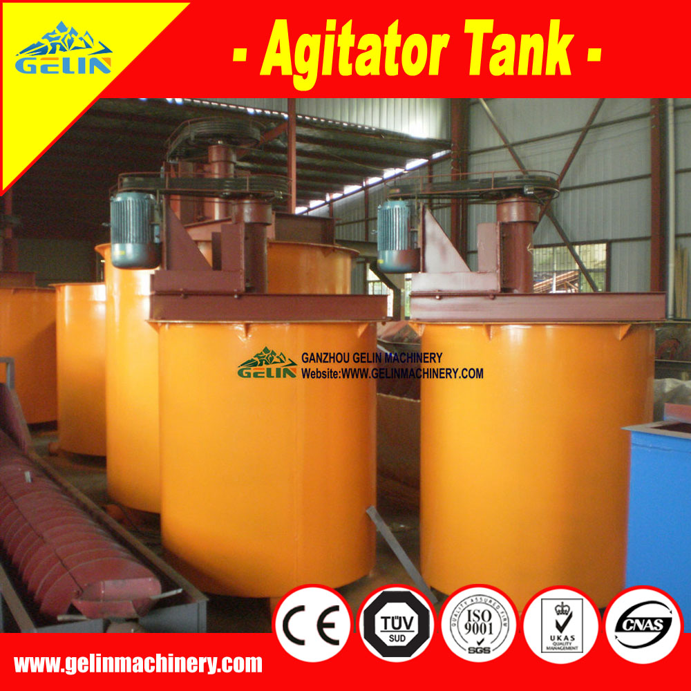 Superior quality High efficiency antiseptic acidproof agitator tank