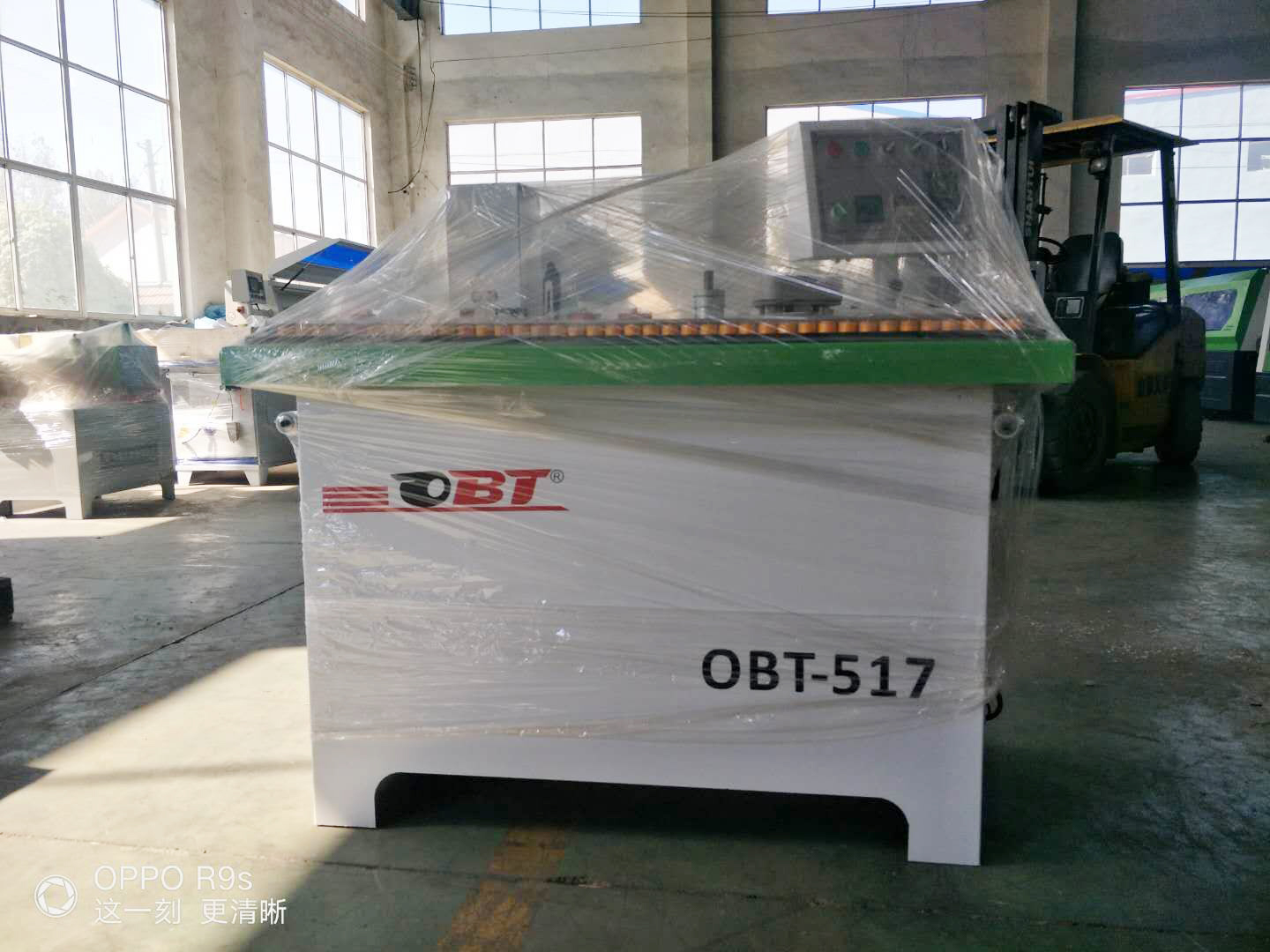 CE approval small pvc mdf straight and curve wood edging machine