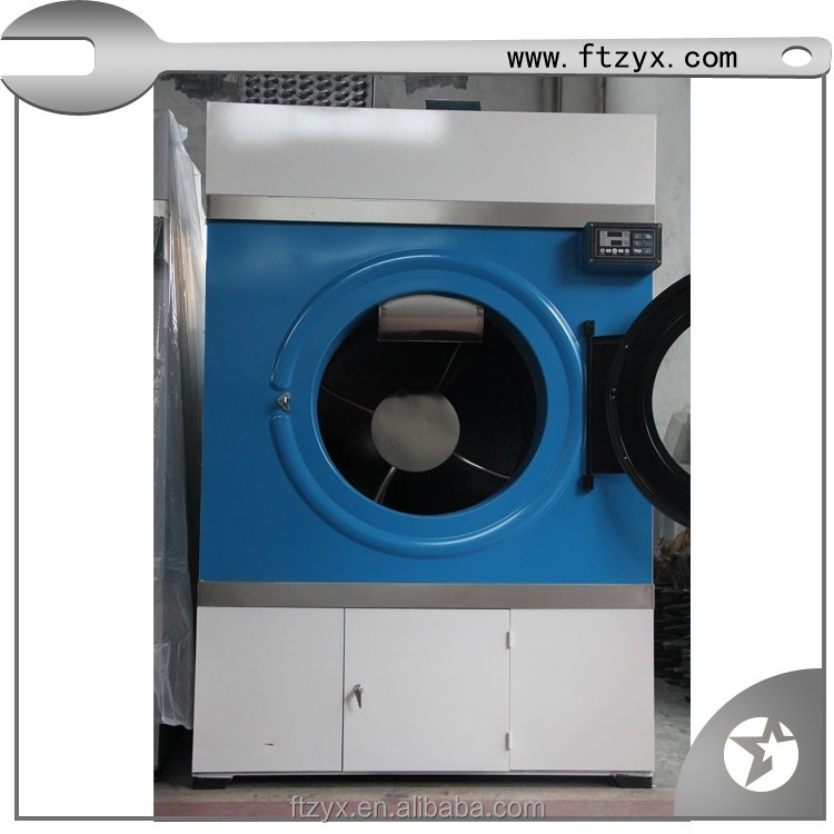 laundry equipment for hospital hotel army laundry shop laundromat washer and dryer