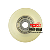 /product-detail/yczco-695-rd-12-new-design-silicon-dioxide-roller-wheels-for-hanging-door-60761514763.html