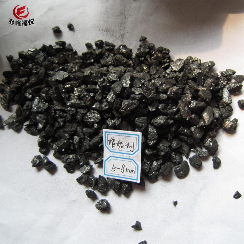 High Quality Granular Anthracite Coal Activated <strong>Carbon</strong> in China fuyue factory