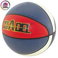 Top Sale 7# PU Leather Basketball Official size Basketball