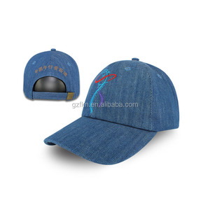 555d9a9b China Fashion Kid Cap, China Fashion Kid Cap Manufacturers and Suppliers on  Alibaba.com
