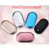 Hot selling Rechargeable hand warmer/warm hands portable power bank 5200mAh charging treasure