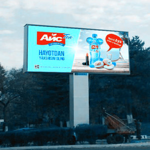 Outdoor led large screen display / outdoor advertising led display screen price