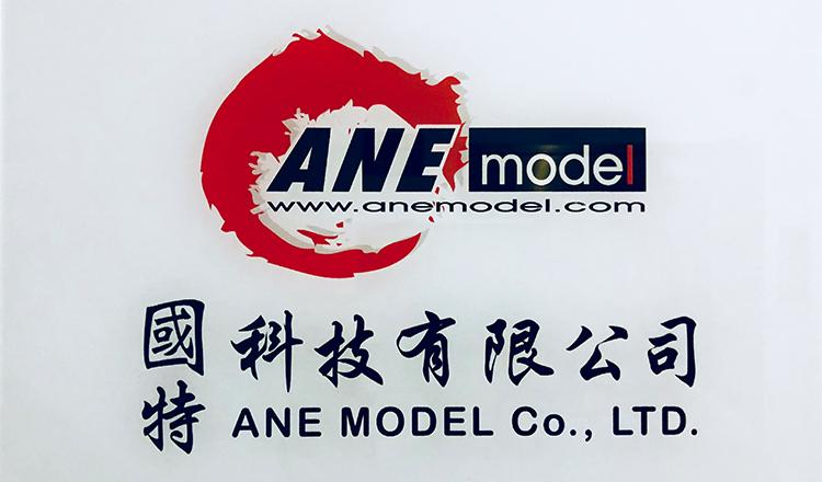 ANE модель A007 набор смарт-переключателей (без платы ручного управления)