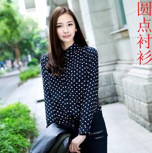 1baa212cb 2016 Fashion new women blouse vintage woman polka dot print chiffon shirt  long-sleeve turn-down collar woman top navy blue,white